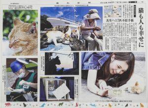 7月17日高知新聞朝刊HP用リサイズ