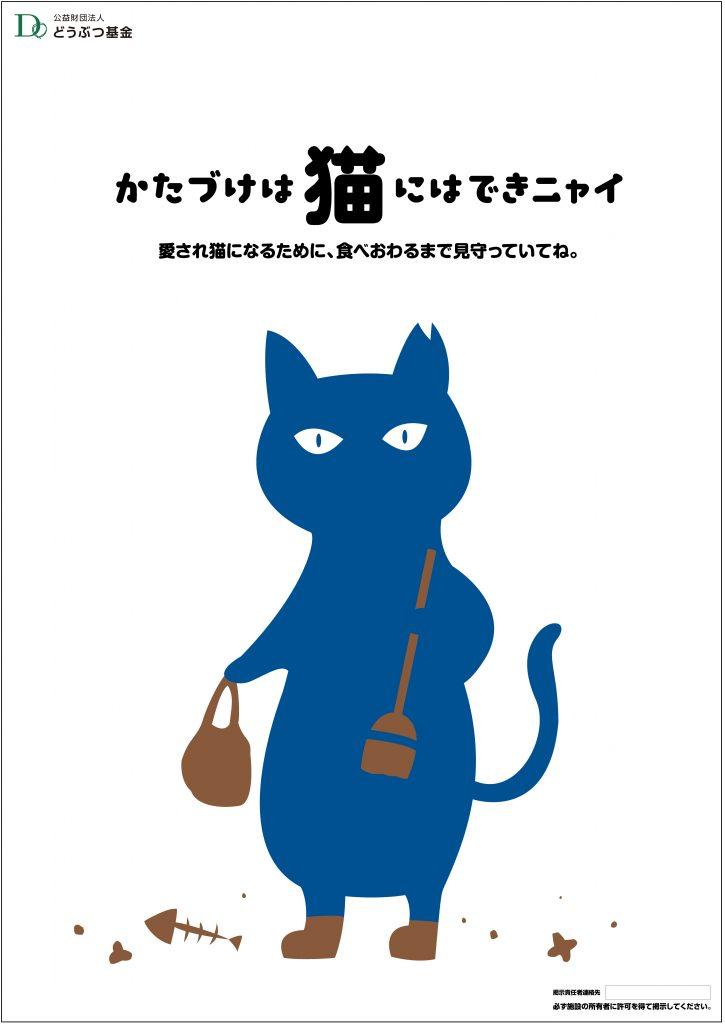 森田恭通賞画像(フチあり)
