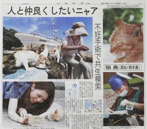 山陽新聞7月8日付夕刊HP用サイズ
