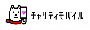 チャリティースマイル_ロゴ_012116