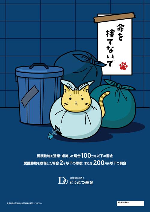 環境大臣賞画像(フチあり)